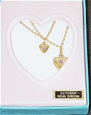 VOG0740B Vogue Ginny Doll, Girl Oct. Rose Pink Zircon Necklaces 1993