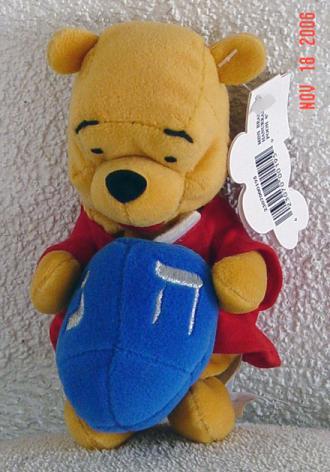 DMB0058 Disney Hanukkah Pooh Bean Bag, c. 1998