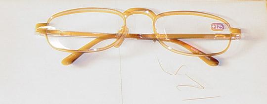 GLS0001 Reading Glasses +1.25 Power, Gold-Toned Metal Frame