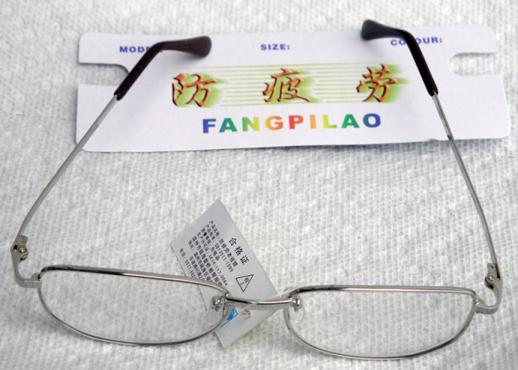GLS0006 Reading Glasses +3.00 Power, Silver-Toned Frame