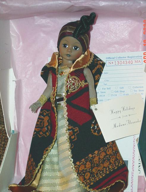 ALX0645 Madame Alexander Nomsa Celebrates Kwanza Doll 1995