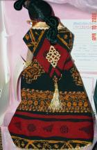 ALX0645 Madame Alexander Nomsa Celebrates Kwanza Doll 1995 1