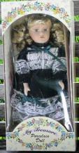 MTK0001 My Treasure Blonde Porcelain Doll, 12 In. Kingsbridge Intl. 2