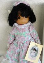 PMC0023 Precious Moments Bethany Tan-Skin Victorian Girl Doll 1991 1